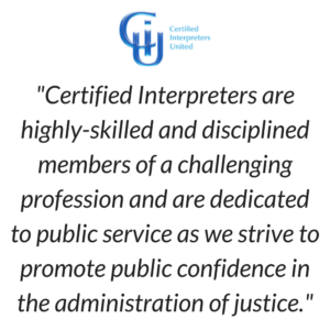 Judicial Interpreter Cleveland, Ohio quote